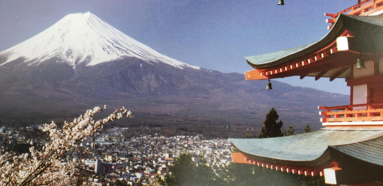 A photo taken by Alena Damas of Mount Fuji. Mount Fuji is located in Honshu, Japan and is over 12,000 feet tall.